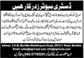 Distributors Jobs 2021 in Muridke