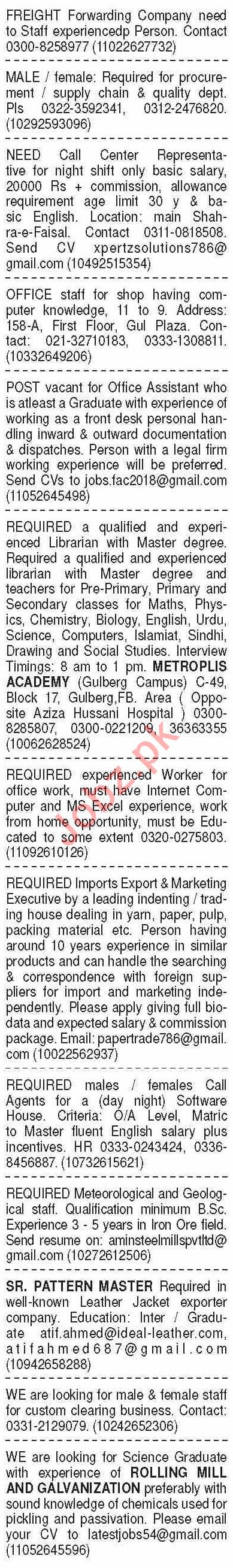 Dawn Sunday Classified Ads 7 March 2021 for General Staff