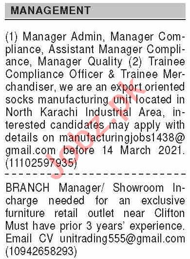 Dawn Sunday Classified Ads 7 March 2021 for Management Staff