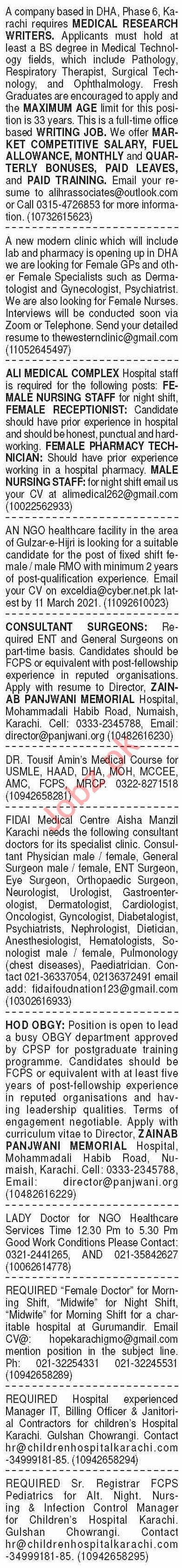 Dawn Sunday Classified Ads 7 March 2021 for Medical Staff