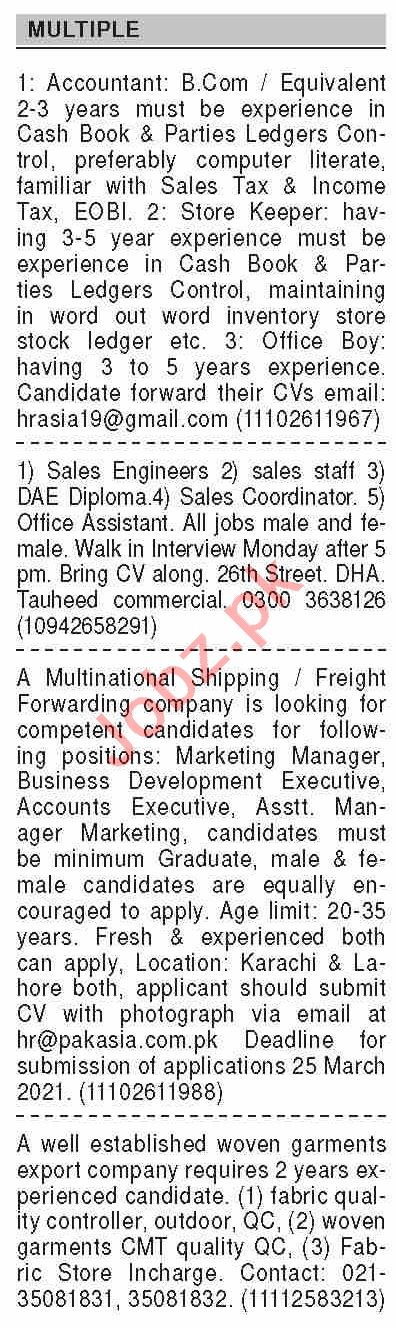 Dawn Sunday Classified Ads 7 March 2021 for Multiple Staff