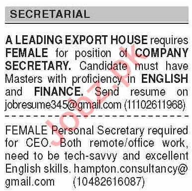 Dawn Sunday Classified Ads 7 March 2021 for Secretarial