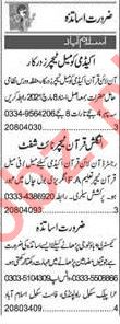 Express Sunday Classified Ads 7 March 2021 for Teachers
