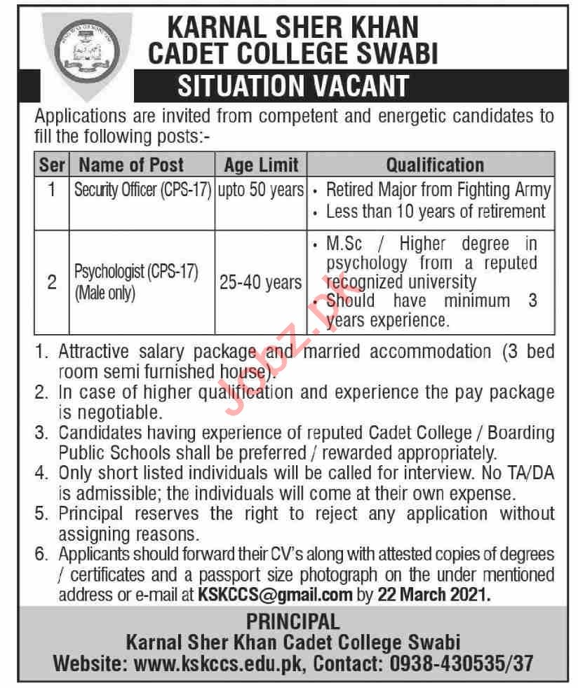 Karnal Sher Khan Cadet College Swabi Jobs 2021 Psychologist