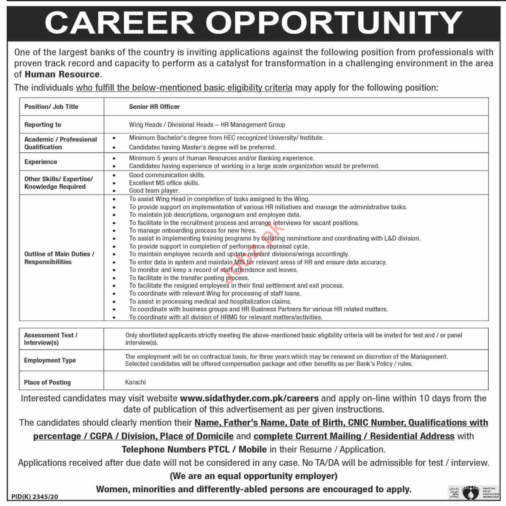 Senior HR Officer & HR Officer Jobs 2021 in Karachi