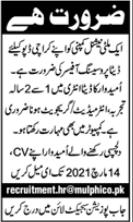 Data Processing Officer Job 2021 in Karachi