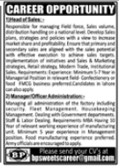 BP Sweets Jobs 2021 For Management Staff in Karachi