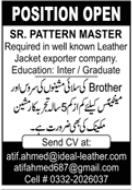 Ideal Leather Company Job 2021 in Karachi