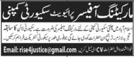 Marketing Officer Job 2021 in Islamabad