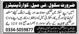 Academic Coordinators Jobs 2021 in Rawalpindi