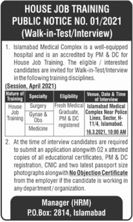 Islamabad Medical Complex Walk In Test & Interview