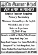 City Grammar School Jobs 2021 in Rawalpindi Cantt