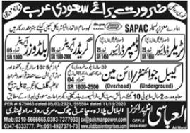 SAPAC Jobs 2021 in Saudi Arabia
