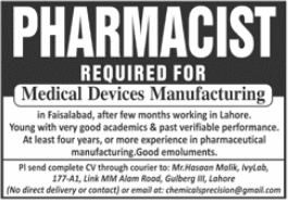 Pharmacist Job 2021 in Faisalabad