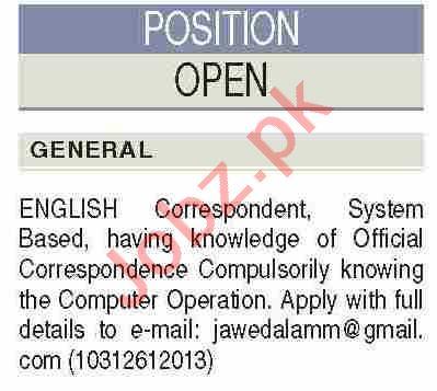 Content Writer & English Correspondent Jobs 2021 in Karachi