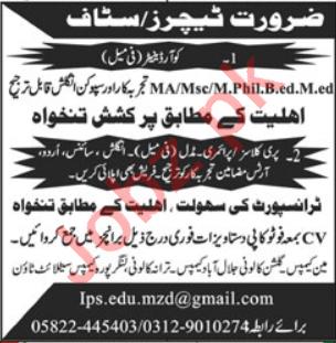 IPS Islamabad Public School Muzaffarabad Jobs 2021 Teachers
