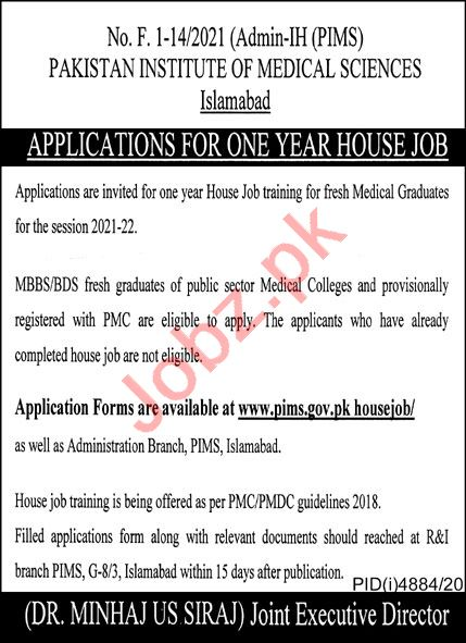 Pakistan Institute of Medical Sciences PIMS House Jobs 2021