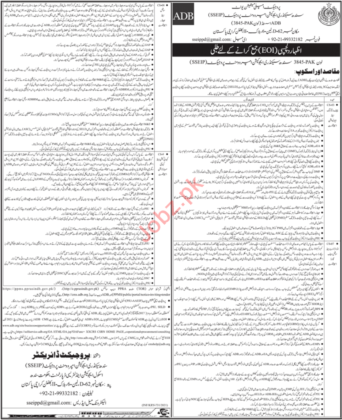 Sindh Secondary Education Improvement Project Jobs 2021