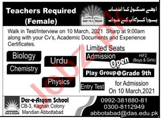 Dar e Arqam School Kaghan Colony Abbottabad Jobs 2021