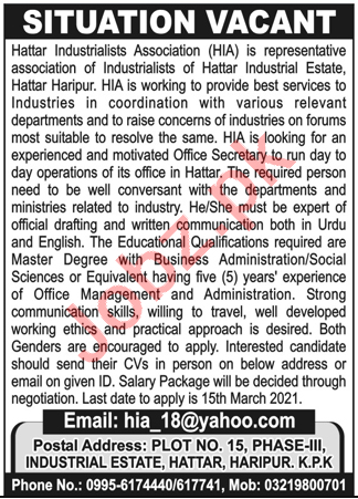 Hattar Industrialists Association HIA Haripur Jobs 2021
