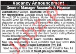 Fazal Group of Companies Islamabad Jobs 2021