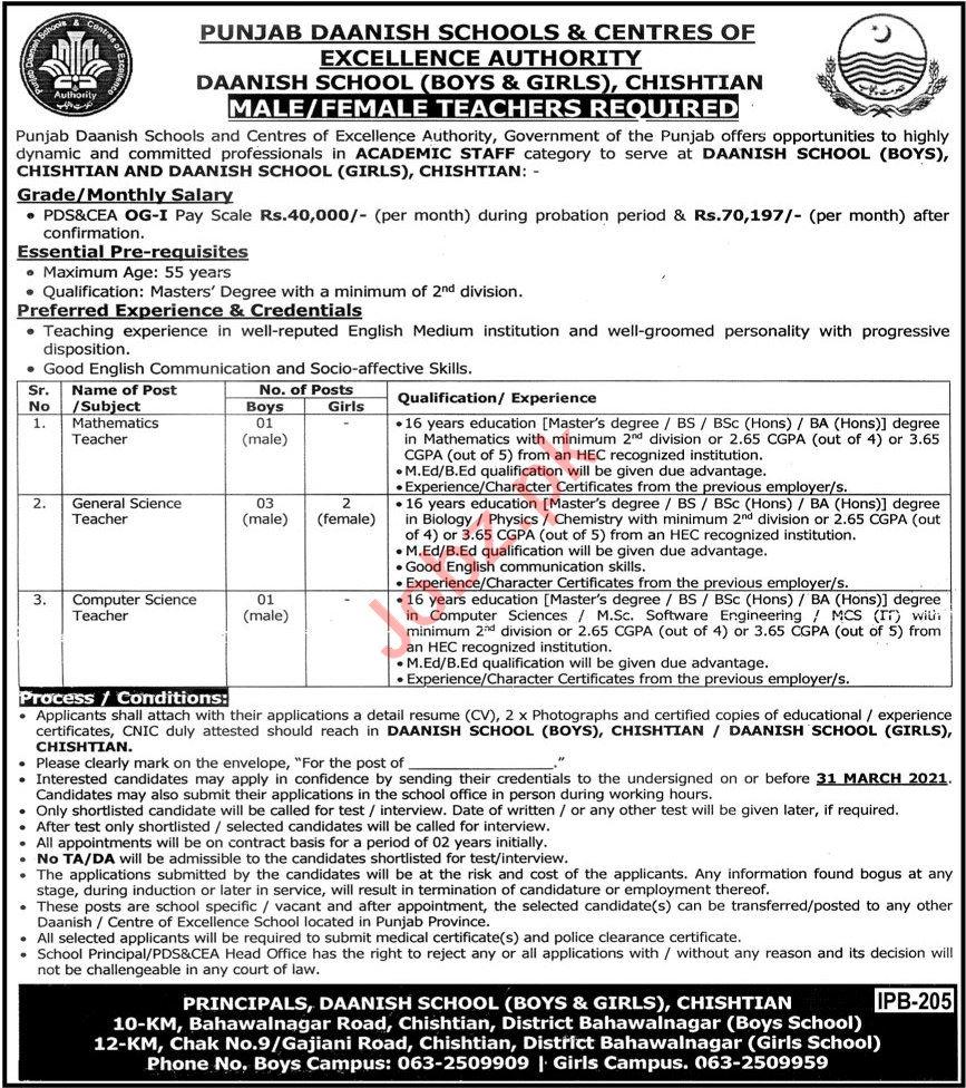 Punjab Daanish Schools PDS&CEA Chishtian Jobs 2021