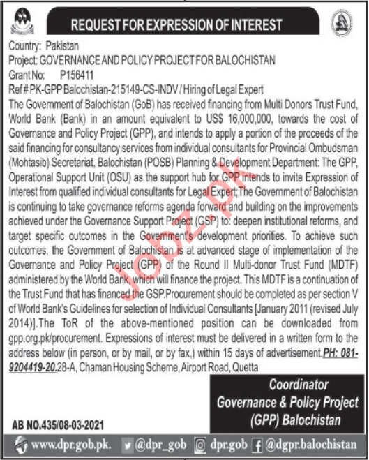 Governance & Policy Project GPP Balochistan Jobs 2021