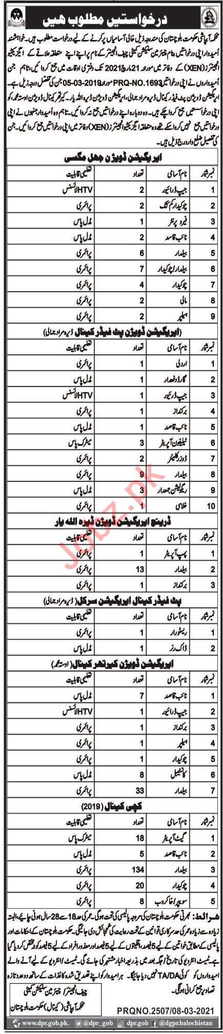 Irrigation Department Balochistan Jobs 2021 for Drivers