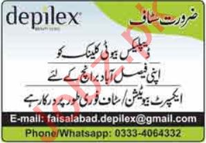 Beautician Jobs 2021 in Depilex Beauty Clinic Faisalabad