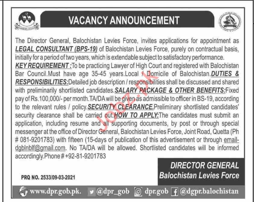 Balochistan Levies Force Jobs 2021 for Legal Consultant