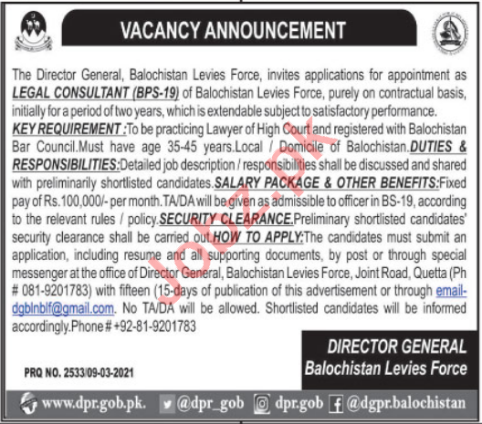 Legal Consultant Jobs 2021 in Balochistan Levies Force