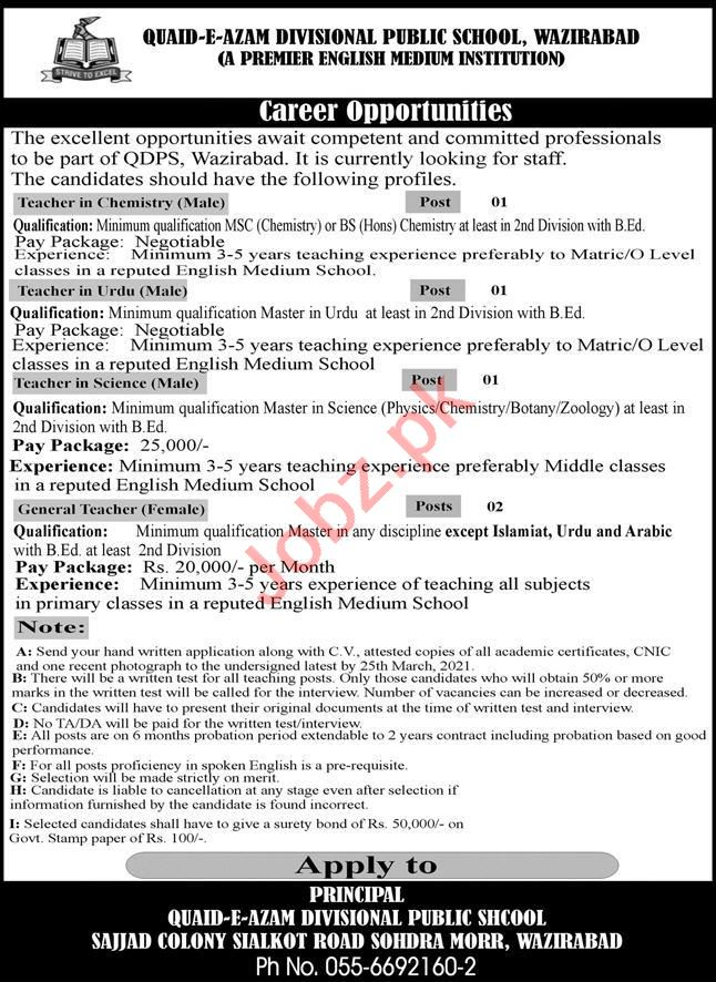 Quaid e Azam Divisional Public School QDPS Wazirabad Jobs