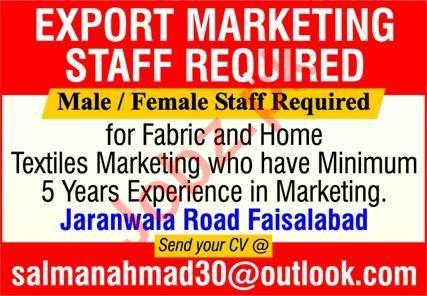 Export Marketing Staff Jobs 2021 in Faisalabad