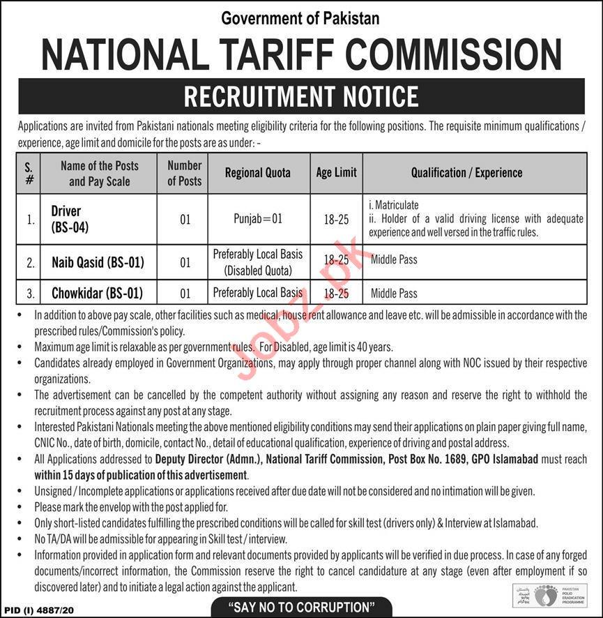 National Tariff Commission NTC Islamabad Jobs 2021