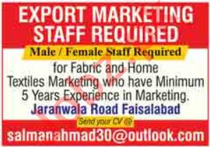 Export Marketing Officer & Export Manager Jobs 2021