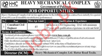 Consultant Civil Engineer Jobs in Heavy Mechanical Complex