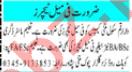 Quran Teacher & Teacher Jobs 2021 in Peshawar