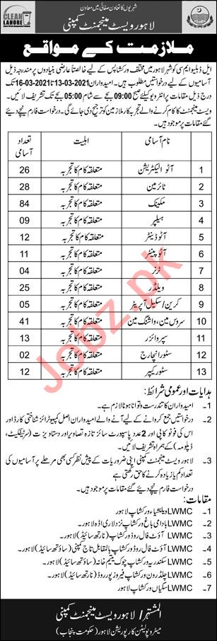 LWMC Lahore Jobs 2021 for Mechanic & Auto Electrician