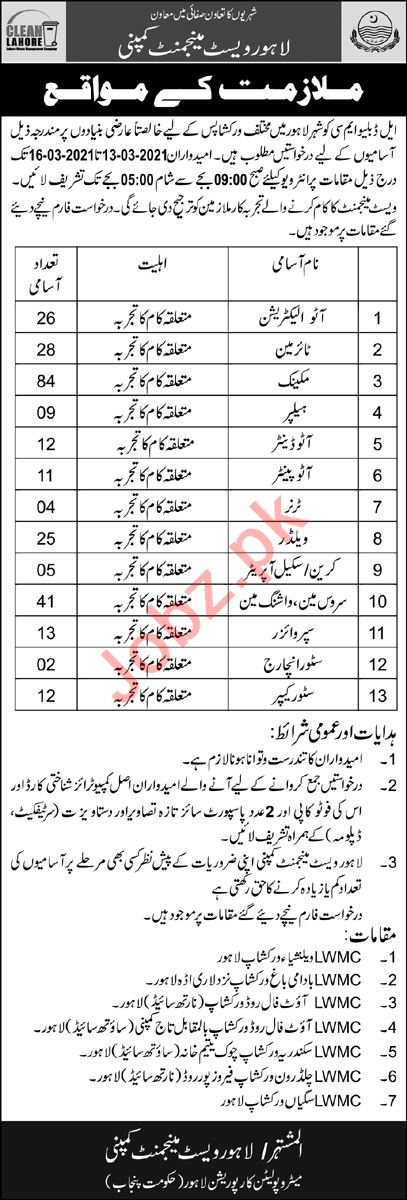 Lahore Waste Management Company LWMC Jobs 2021 for Mechanic