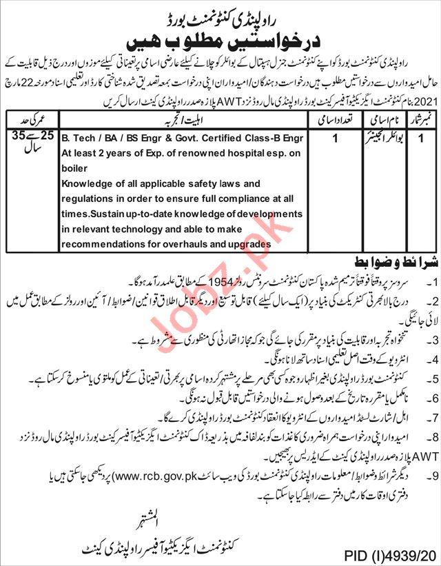 Cantonment General Hospital RCB Rawalpindi Jobs 2021