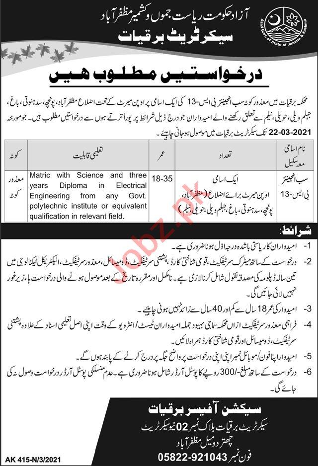Electricity Department Muzaffarabad Jobs 2021 Sub Engineer