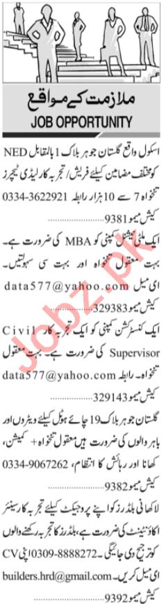 Civil Supervisor & Marketing Executive Jobs 2021 in Karachi