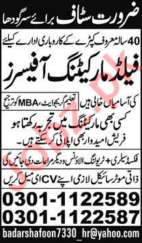 Field Marketing Officer Jobs 2021 in Sargodha