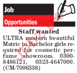 Sales Girl & Marketing Executive Jobs 2021 in Lahore