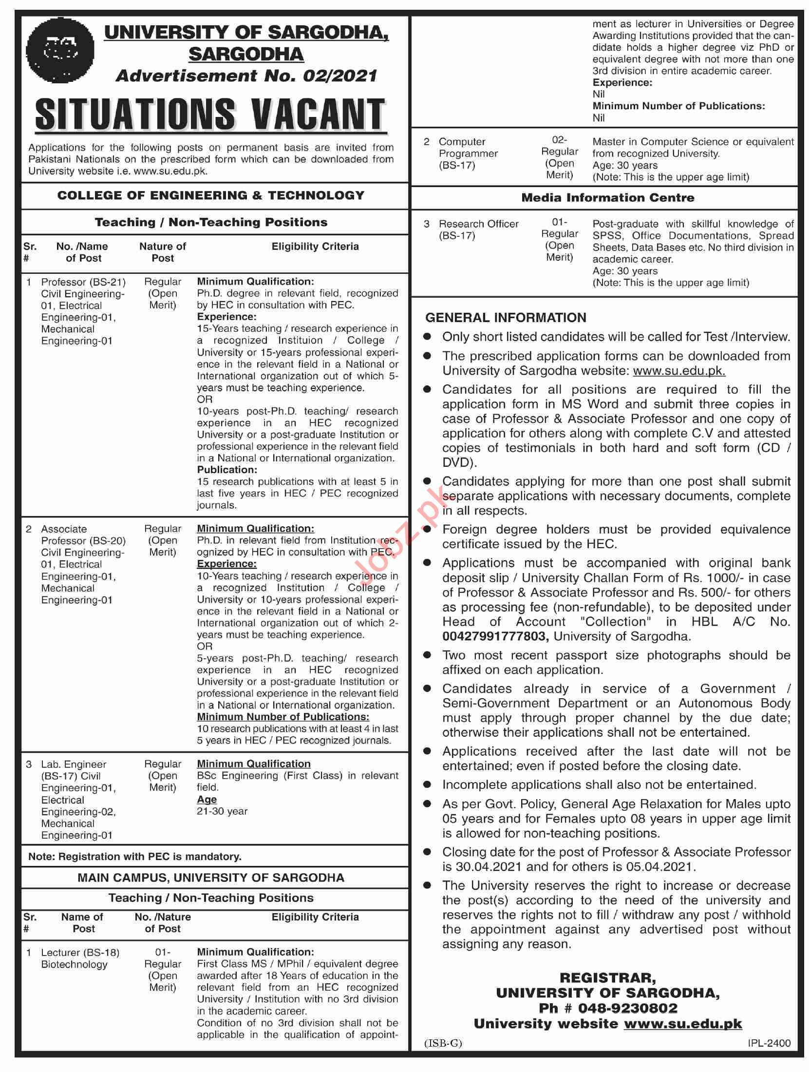 University of Sargodha Jobs 2021 for Professors & Lecturers