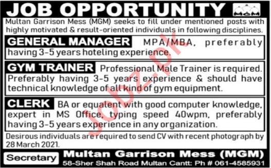 Multan Garrison Mess Jobs 2021 for Clerk & General Manager