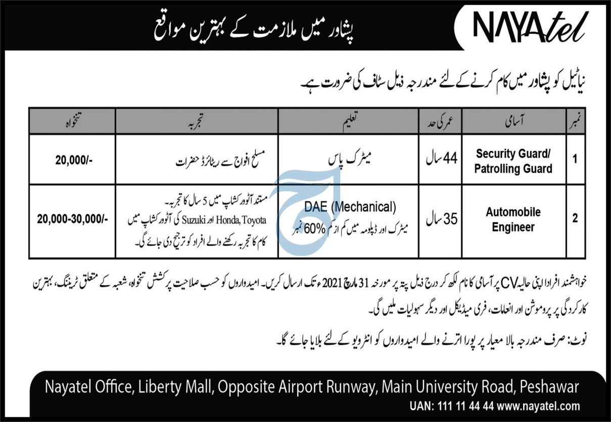 Nayatel Private Limited Jobs 2021 in Peshawar