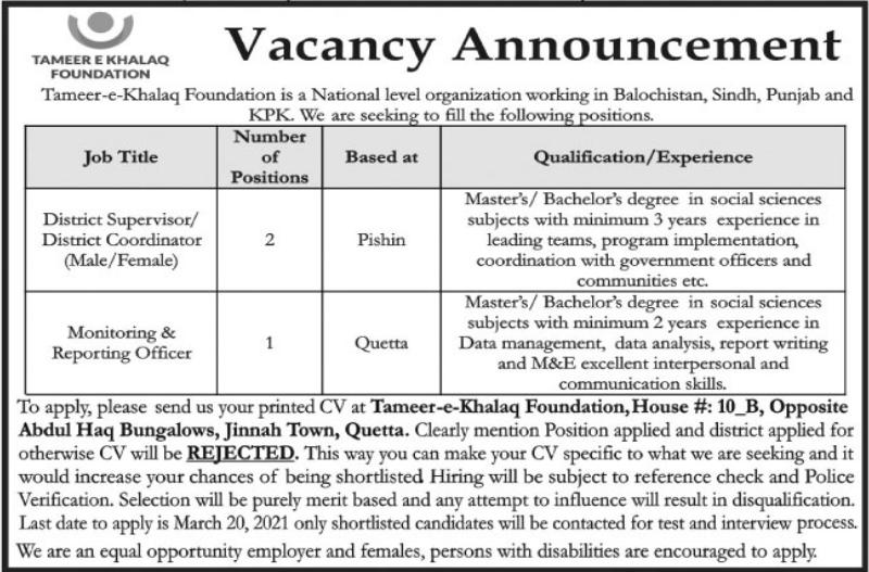 Tameer e Khalaq Foundation NGO Jobs in Quetta & Pishin