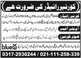 Courier Rider Jobs 2021 in Karachi