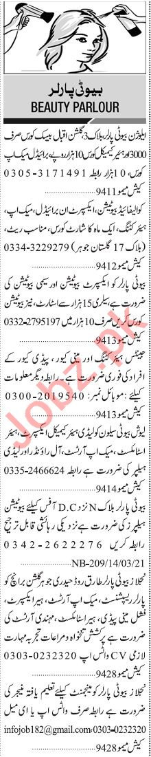 Jang Sunday Classified Ads 14 March 2021 for Beauty Parlor